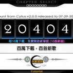دانلود Cytus 9.0.0 – بازی فوق العاده مهیج موزیکال اندروید + دیتا بازی اندروید سرگرمی موبایل
