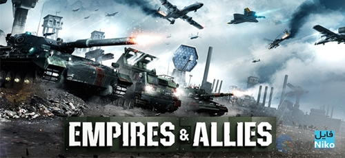 Empires-and-Allies