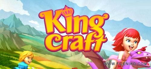 Kingcraft-Harvest-Blast
