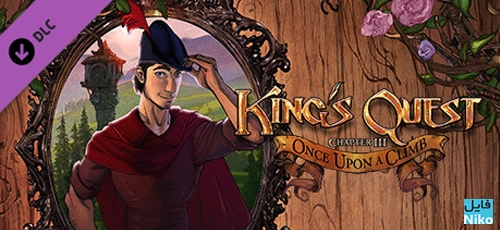 King's-Quest