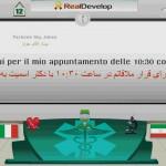 دانلود مجموعه تصویری آموزش زبان ایتالیایی RealDevelop Italian آموزش زبان مالتی مدیا