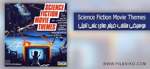 Science-Fiction-Movie-Themes
