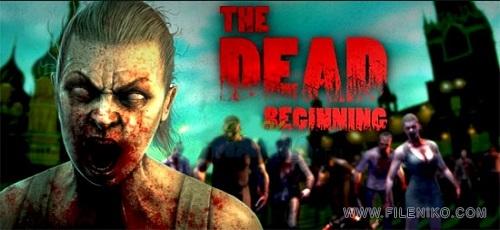 THE-DEAD-Beginning