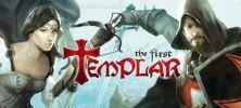 The-First-Templar