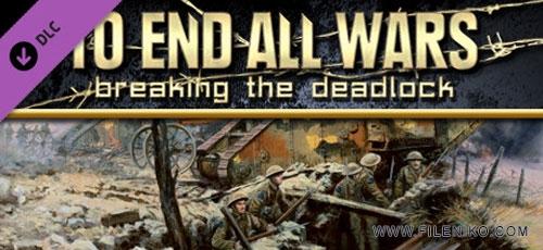 To-End-All-Wars-Breaking-the-Deadlock