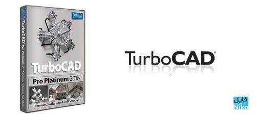 TurboCAD-Pro-Platinum