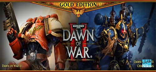 دانلود بازی Warhammer 40000 Dawn of War 2 Gold Edition برای PC