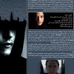دانلود ماهنامه سینمایی IMDB-DL شماره ۲۸ آبان ۹۴ مالتی مدیا مجله