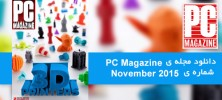 pcmagazine
