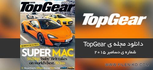 topgear-d2015
