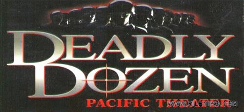 Deadly-Dozen-2