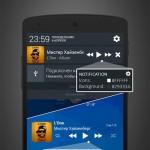 دانلود Stellio Music Player 4.936  موزیک پلیر بی نظیر اندروید به همراه Unlocker موبایل نرم افزار اندروید