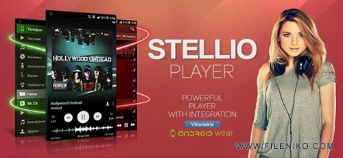 Stellio-Music-Player