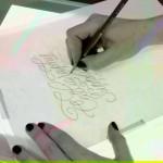 دانلود فیلم آموزش خوشنویسی دیجیتالی از مبتدی تا پیشرفته آموزش گرافیکی آموزشی مالتی مدیا