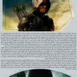دانلود ماهنامه فارسی سینمایی IMDB-DL–شماره ۳۰ مالتی مدیا مجله