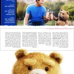 دانلود مجله ی سینمایی فارسی imdb-dl شماره ۲۹ مالتی مدیا مجله