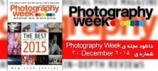 photoweek.des