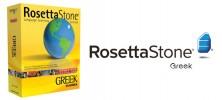 rosetta-stone-Greek