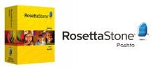rosetta-stone-pashto