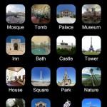 دانلود برنامه ی Sites in VR 4.4 برای اندروید موبایل نرم افزار اندروید