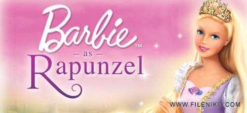 دانلود انیمیشن راپونزل و قلم جادویی – Barbie as Rapunzel دوبله