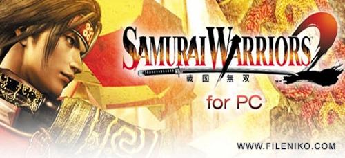 دانلود بازی Samurai Warriors 2 برای PC