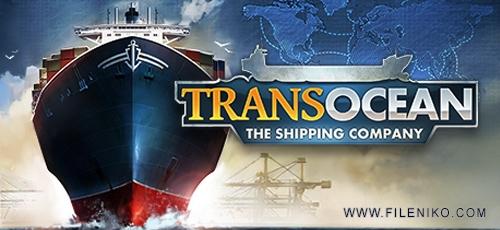 TransOcean-The-Shipping-Company