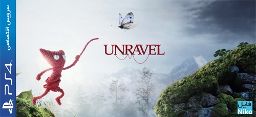 UnravelPS4