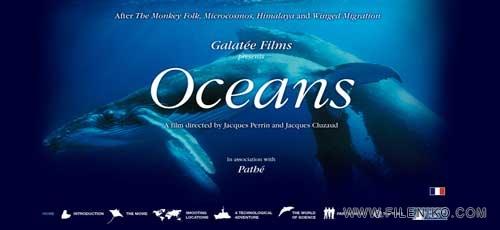 oceansscreenshot
