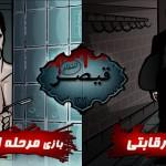 دانلود بازی ایرانی قیصر:انتقام برای اندروید اکشن بازی اندروید موبایل