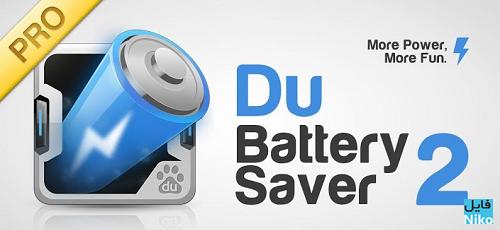 DU-Battery-Saver-pro