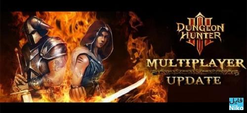 Dungeon-Hunter-3