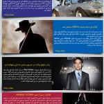 دانلود ماهنامه فارسی imdb-dl شماره۳۱-اسفند۹۴ مالتی مدیا مجله