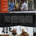 IMDB.Magazine.31.03