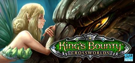 King's-Bounty-Crossworlds