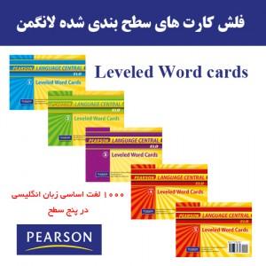 دانلود فلش کارت های سطح بندی شده لانگمن Leveled Word Cards آموزش زبان مالتی مدیا
