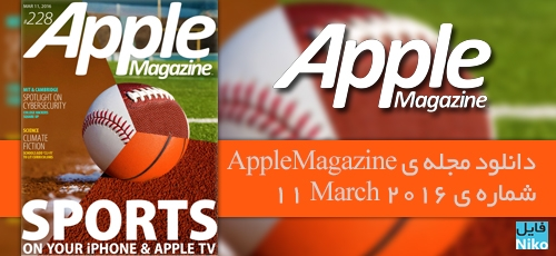 applemag.march