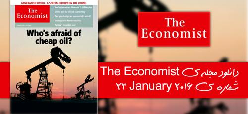 economist.23.jan