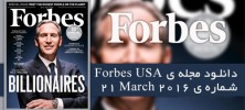 forbes.march