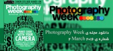 photoweekmarch