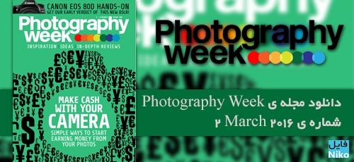 photoweekmarch