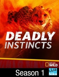 دانلود مستند Deadly Instincts: Natural Born Killers 2015 غریزه های مرگبار: قاتلان مادرزاد مالتی مدیا مستند