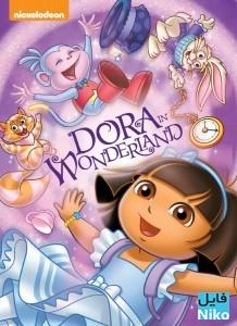 دانلود انیمیشن سینمایی Dora in Wonderland انیمیشن مالتی مدیا