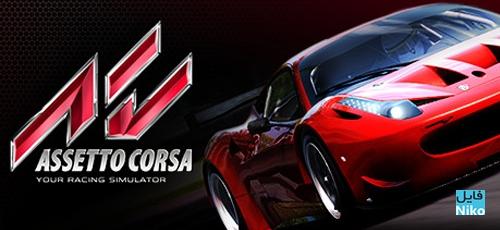 Assetto-Corsa