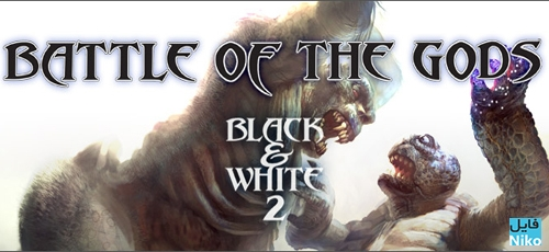 Black-and-White-2-+-Battle-of-the-Gods-Expansion
