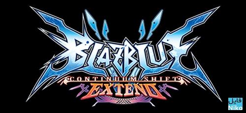 BlazBlue-Continuum-Shift-Extend