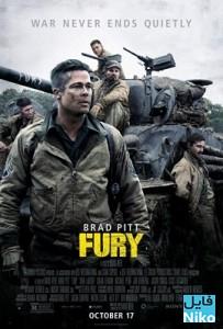 دانلود فیلم سینمایی Fury با زیرنویس فارسی اکشن جنگی درام فیلم سینمایی مالتی مدیا مطالب ویژه
