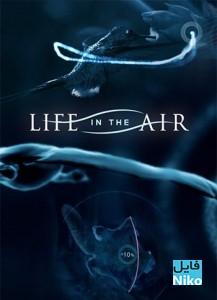 دانلود مستند زندگی در آسمان 2016 Life In The Air مالتی مدیا مستند مطالب ویژه