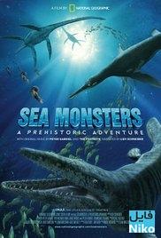 دانلود مستند Sea Monsters: A Prehistoric Adventure 2007 هیولاهای دریا:یک ماجراجویی باستانی-دوبله فارسی مالتی مدیا مستند