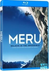 دانلود فیلم مستند  Meru 2015 با دوبله فارسی مالتی مدیا مستند